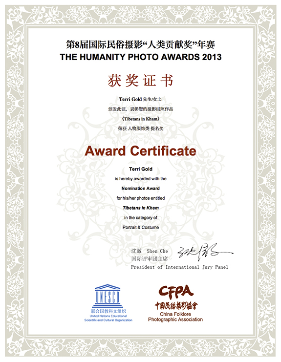 Humanity Photo Awards 2013